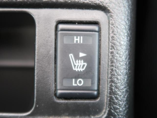 20X エマージェンシーブレーキパッケージ 純正ナビ 全周囲カメラ 衝突軽減ブレーキ/踏み間違い防止アシスト LEDヘッド/オートライト 禁煙車 シートヒーター コーナーセンサー 車線逸脱警報 純正17AW bluetooth接続可(9枚目)