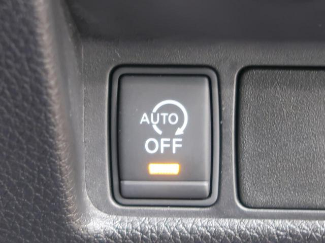 20X エマージェンシーブレーキパッケージ 純正ナビ 全周囲カメラ 衝突軽減ブレーキ/踏み間違い防止アシスト LEDヘッド/オートライト 禁煙車 シートヒーター コーナーセンサー 車線逸脱警報 純正17AW bluetooth接続可(11枚目)