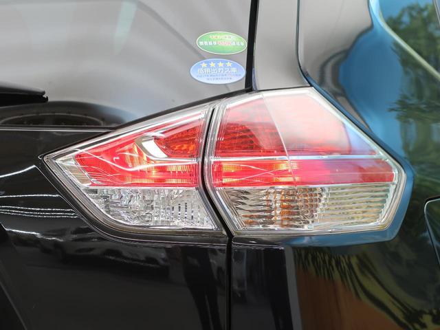 20X エマージェンシーブレーキパッケージ 純正ナビ 全周囲カメラ 衝突軽減ブレーキ/踏み間違い防止アシスト LEDヘッド/オートライト 禁煙車 シートヒーター コーナーセンサー 車線逸脱警報 純正17AW bluetooth接続可(31枚目)