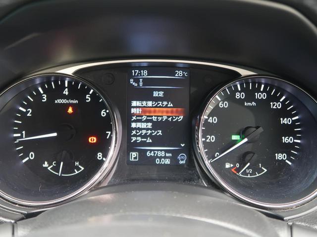20X エマージェンシーブレーキパッケージ 純正ナビ 全周囲カメラ 衝突軽減ブレーキ/踏み間違い防止アシスト LEDヘッド/オートライト 禁煙車 シートヒーター コーナーセンサー 車線逸脱警報 純正17AW bluetooth接続可(34枚目)