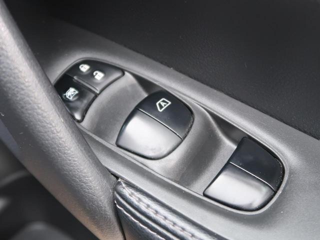 20X エマージェンシーブレーキパッケージ 純正ナビ 全周囲カメラ 衝突軽減ブレーキ/踏み間違い防止アシスト LEDヘッド/オートライト 禁煙車 シートヒーター コーナーセンサー 車線逸脱警報 純正17AW bluetooth接続可(36枚目)