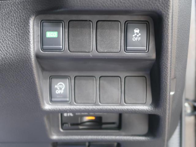 20X エマージェンシーブレーキパッケージ 純正ナビ 全周囲カメラ 衝突軽減ブレーキ/踏み間違い防止アシスト LEDヘッド/オートライト 禁煙車 シートヒーター コーナーセンサー 車線逸脱警報 純正17AW bluetooth接続可(37枚目)