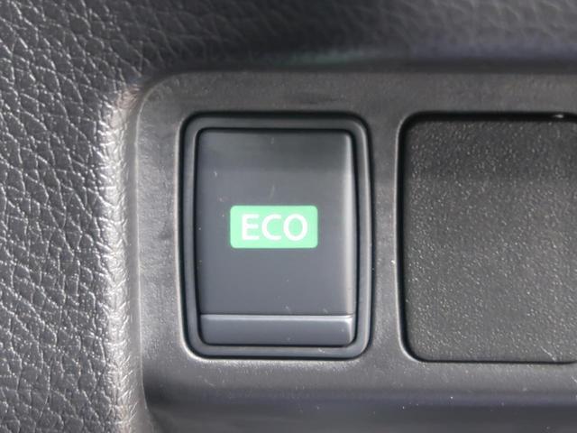 20X エマージェンシーブレーキパッケージ 純正ナビ 全周囲カメラ 衝突軽減ブレーキ/踏み間違い防止アシスト LEDヘッド/オートライト 禁煙車 シートヒーター コーナーセンサー 車線逸脱警報 純正17AW bluetooth接続可(38枚目)
