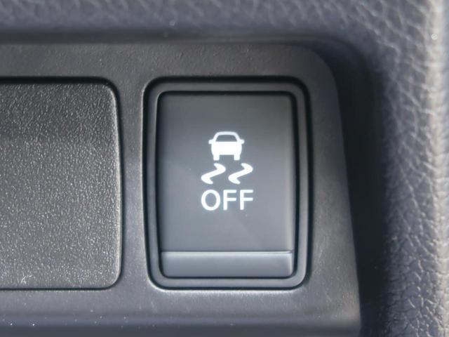 20X エマージェンシーブレーキパッケージ 純正ナビ 全周囲カメラ 衝突軽減ブレーキ/踏み間違い防止アシスト LEDヘッド/オートライト 禁煙車 シートヒーター コーナーセンサー 車線逸脱警報 純正17AW bluetooth接続可(39枚目)