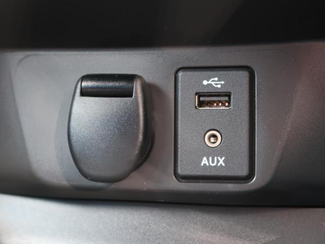 20X エマージェンシーブレーキパッケージ 純正ナビ 全周囲カメラ 衝突軽減ブレーキ/踏み間違い防止アシスト LEDヘッド/オートライト 禁煙車 シートヒーター コーナーセンサー 車線逸脱警報 純正17AW bluetooth接続可(40枚目)