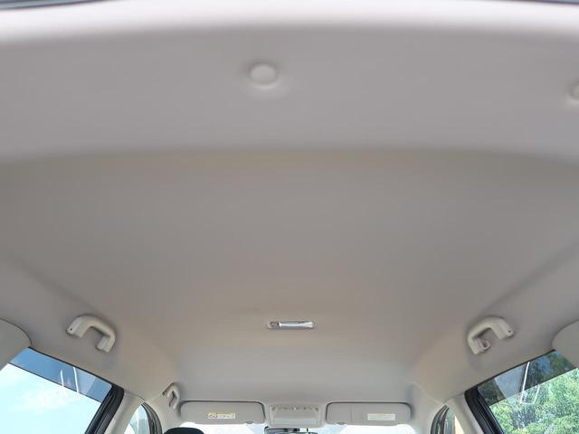 20X エマージェンシーブレーキパッケージ 純正ナビ 全周囲カメラ 衝突軽減ブレーキ/踏み間違い防止アシスト LEDヘッド/オートライト 禁煙車 シートヒーター コーナーセンサー 車線逸脱警報 純正17AW bluetooth接続可(44枚目)