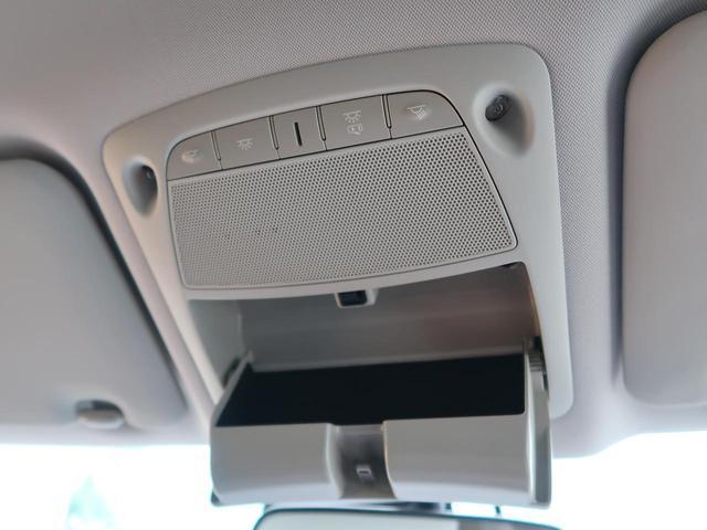 20X エマージェンシーブレーキパッケージ 純正ナビ 全周囲カメラ 衝突軽減ブレーキ/踏み間違い防止アシスト LEDヘッド/オートライト 禁煙車 シートヒーター コーナーセンサー 車線逸脱警報 純正17AW bluetooth接続可(49枚目)