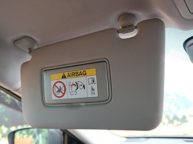 20X エマージェンシーブレーキパッケージ 純正ナビ 全周囲カメラ 衝突軽減ブレーキ/踏み間違い防止アシスト LEDヘッド/オートライト 禁煙車 シートヒーター コーナーセンサー 車線逸脱警報 純正17AW bluetooth接続可(50枚目)