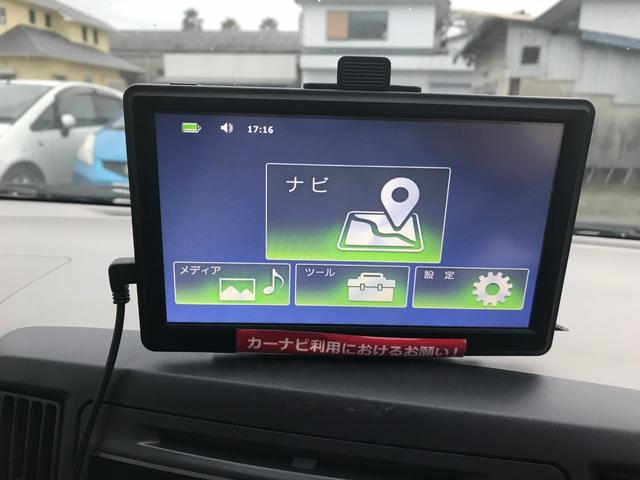 「ダイハツ」「ミライース」「軽自動車」「宮崎県」の中古車29