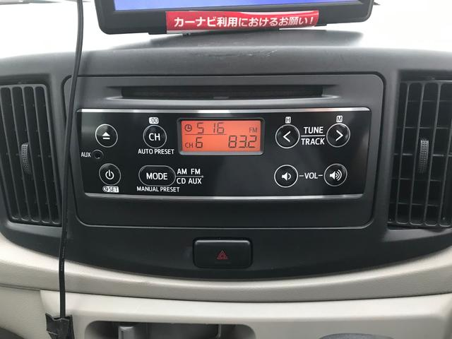 「ダイハツ」「ミライース」「軽自動車」「宮崎県」の中古車30