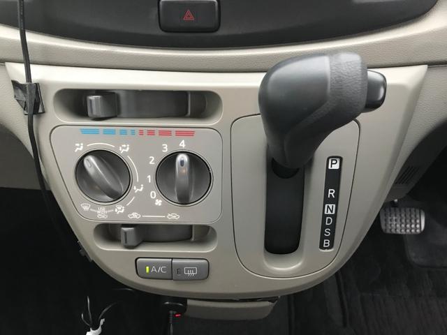 「ダイハツ」「ミライース」「軽自動車」「宮崎県」の中古車31