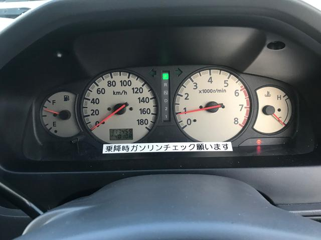 「日産」「キャラバンコーチ」「ミニバン・ワンボックス」「宮崎県」の中古車17