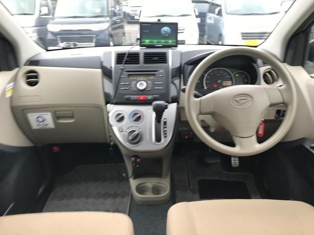 X キーレス ETC CDオーディオ オートマ車(13枚目)
