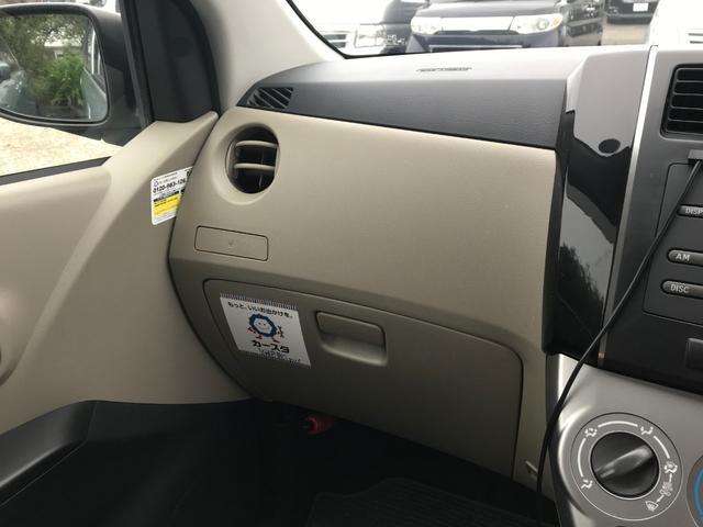 X キーレス ETC CDオーディオ オートマ車(25枚目)