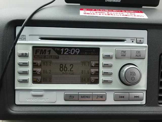 パステル バックモニター CD再生 スマートキー オートマ(22枚目)