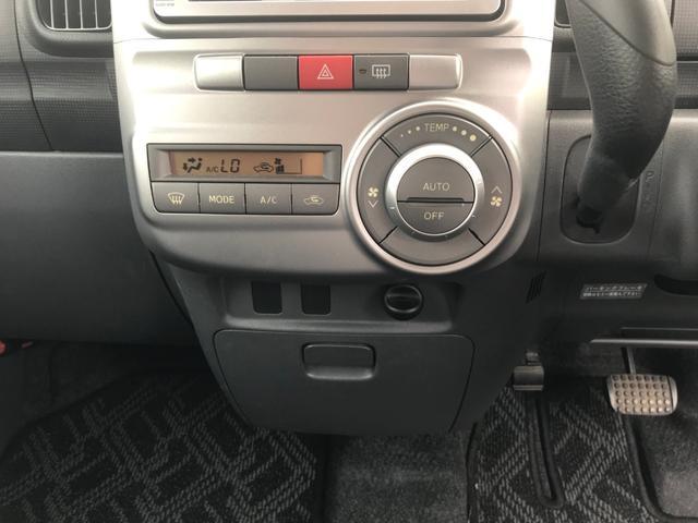 「ダイハツ」「タント」「コンパクトカー」「宮崎県」の中古車31