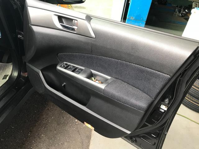 2.0XS 4WD・スマートキー・HDDナビ・フルセグ地デジTV・エンジンプッシュスタート・ヘッドライトレベライザー・横滑り防止・電動格納ドアミラー・車検整備付き・ETC・純正16インチAW(25枚目)