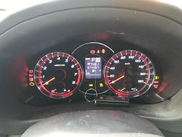 2.0XS 4WD・スマートキー・HDDナビ・フルセグ地デジTV・エンジンプッシュスタート・ヘッドライトレベライザー・横滑り防止・電動格納ドアミラー・車検整備付き・ETC・純正16インチAW(31枚目)