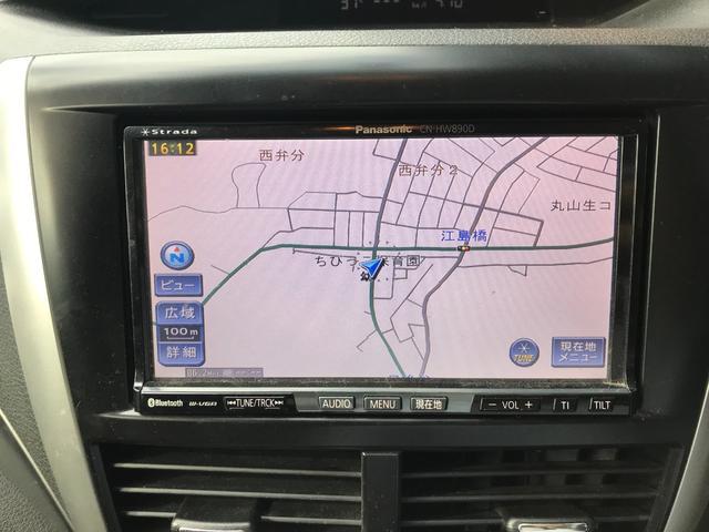 2.0XS 4WD・スマートキー・HDDナビ・フルセグ地デジTV・エンジンプッシュスタート・ヘッドライトレベライザー・横滑り防止・電動格納ドアミラー・車検整備付き・ETC・純正16インチAW(34枚目)