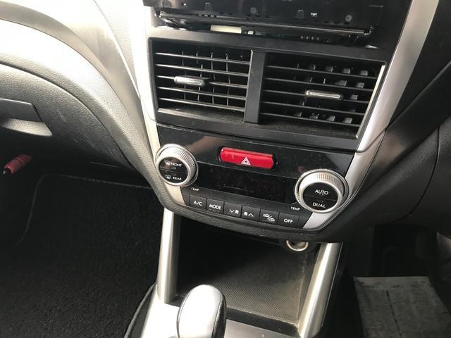 2.0XS 4WD・スマートキー・HDDナビ・フルセグ地デジTV・エンジンプッシュスタート・ヘッドライトレベライザー・横滑り防止・電動格納ドアミラー・車検整備付き・ETC・純正16インチAW(36枚目)