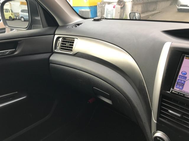 2.0XS 4WD・スマートキー・HDDナビ・フルセグ地デジTV・エンジンプッシュスタート・ヘッドライトレベライザー・横滑り防止・電動格納ドアミラー・車検整備付き・ETC・純正16インチAW(38枚目)
