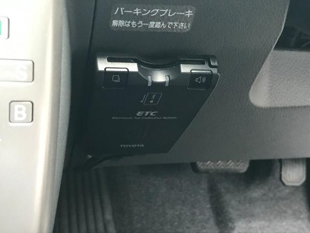 車検令和3年6月・キーレス・パワースライドドア・メモリーナビ・ワンセグTV・バックモニター・ヘッドライトレベライザー・オートAC(25枚目)