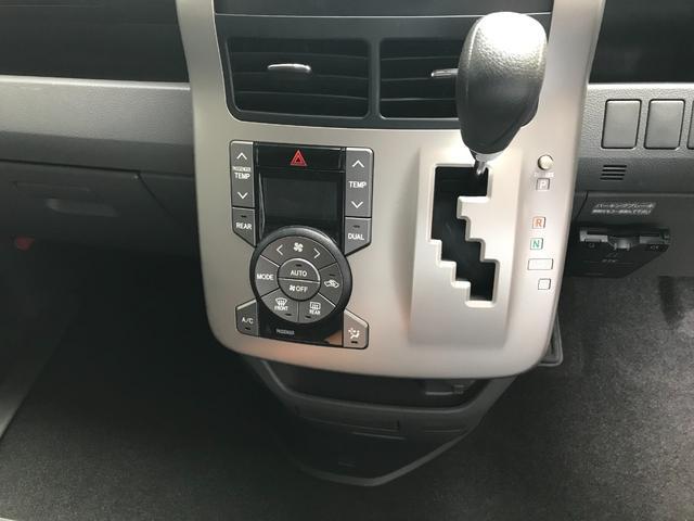 車検令和3年6月・キーレス・パワースライドドア・メモリーナビ・ワンセグTV・バックモニター・ヘッドライトレベライザー・オートAC(26枚目)