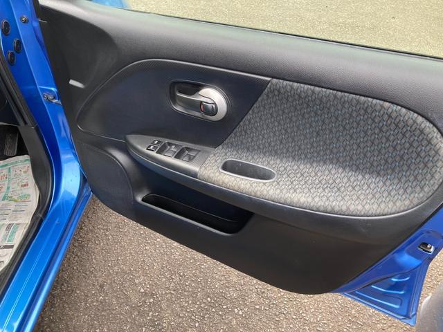 15X SV スマートキー ETC 新品メモリーナビ 電動格納ドアミラー ヘッドライトレベライザー(19枚目)