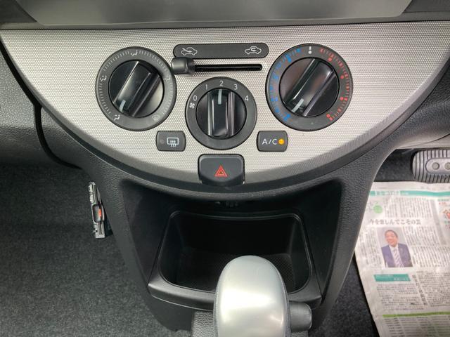 15X SV スマートキー ETC 新品メモリーナビ 電動格納ドアミラー ヘッドライトレベライザー(24枚目)