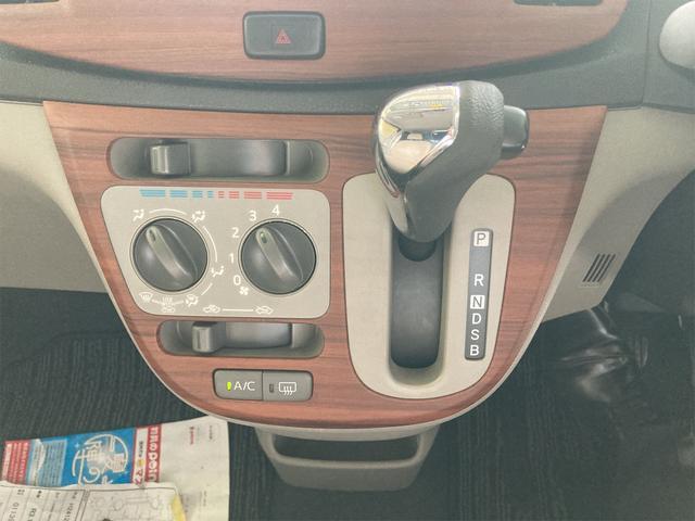 X メモリアルエディション 14インチアルミホイール TVナビ ABS 電動格納ミラー 車検令和3年12月 ドライブレコーダー アイドリングストップ(6枚目)