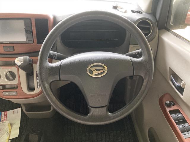 X メモリアルエディション 14インチアルミホイール TVナビ ABS 電動格納ミラー 車検令和3年12月 ドライブレコーダー アイドリングストップ(21枚目)