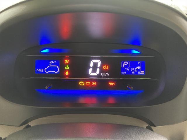X メモリアルエディション 14インチアルミホイール TVナビ ABS 電動格納ミラー 車検令和3年12月 ドライブレコーダー アイドリングストップ(24枚目)