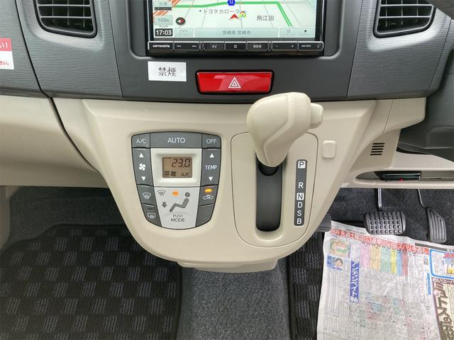 L エアバック付 ドライブレコーダー ETC車載器 キ-レス オートエアコン PW ABS(6枚目)