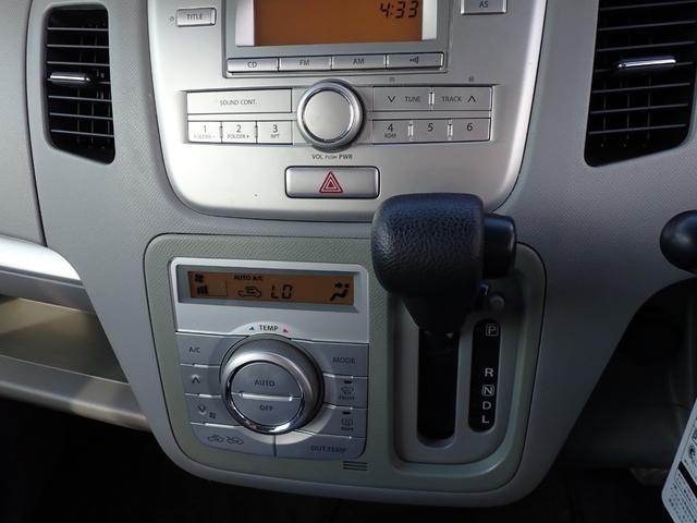 「マツダ」「AZ-ワゴン」「コンパクトカー」「熊本県」の中古車29