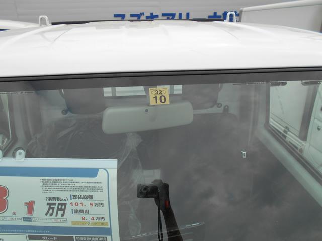 KX 3型(30枚目)