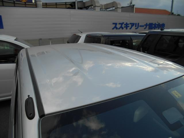 S 2型(39枚目)