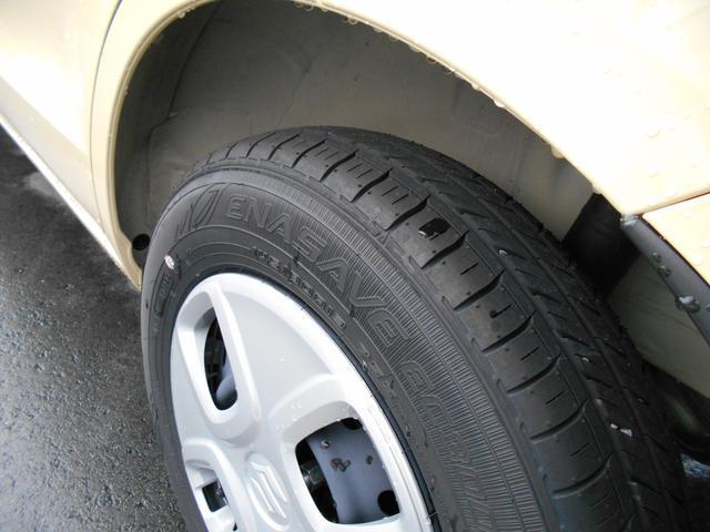 L 衝突被害軽減ブレーキ 後方誤発進抑制機能 CD付(20枚目)