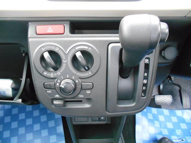 L 衝突被害軽減ブレーキ 後方誤発進抑制機能 CD付(22枚目)