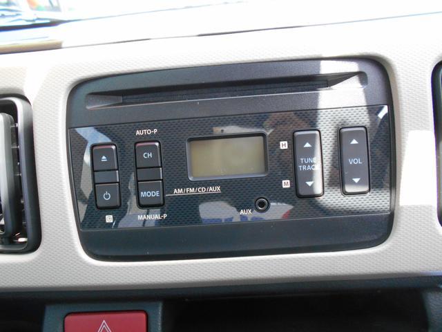 L 3型 前後衝突被害軽減ブレーキシステム CD付オーディオ(16枚目)