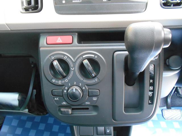 L 3型 前後衝突被害軽減ブレーキシステム CD付オーディオ(22枚目)