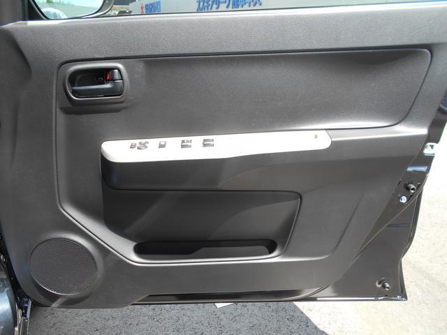 L 3型 前後衝突被害軽減ブレーキシステム CD付オーディオ(24枚目)