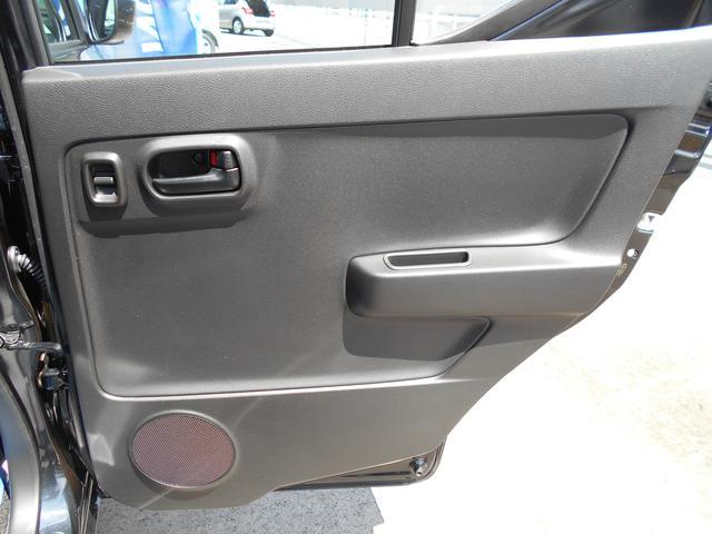 L 3型 前後衝突被害軽減ブレーキシステム CD付オーディオ(29枚目)