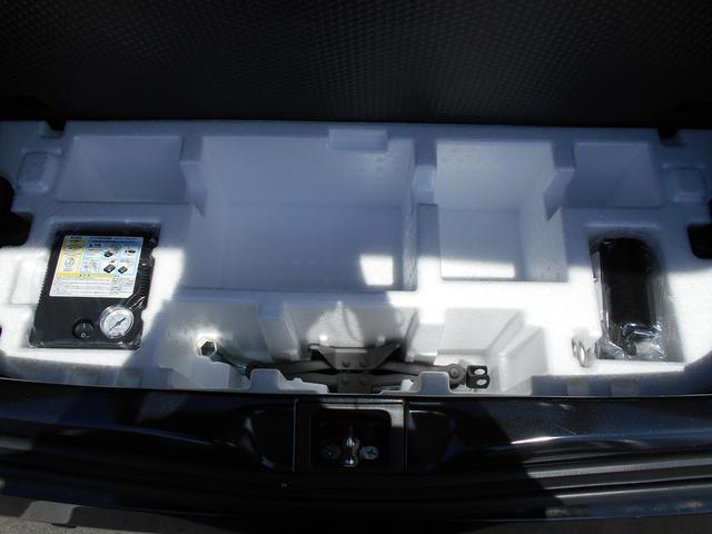 L 3型 前後衝突被害軽減ブレーキシステム CD付オーディオ(32枚目)