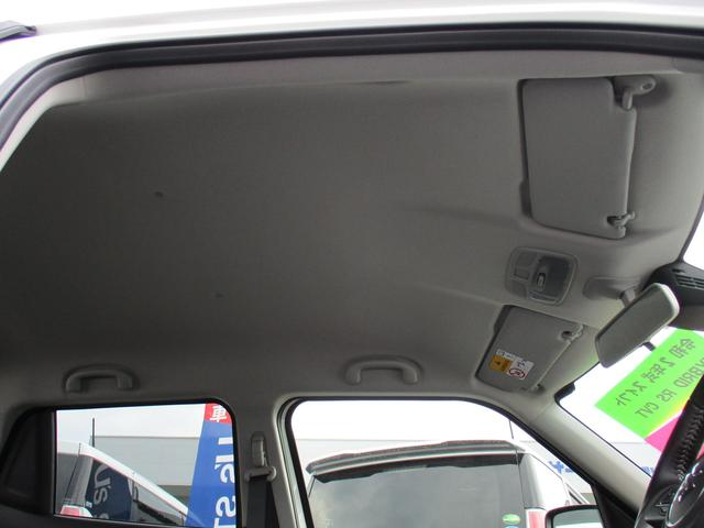 HYBRID RS 2型 前後衝突被害軽減ブレーキ(12枚目)
