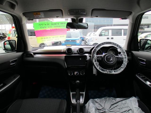 HYBRID RS 2型 前後衝突被害軽減ブレーキ(15枚目)