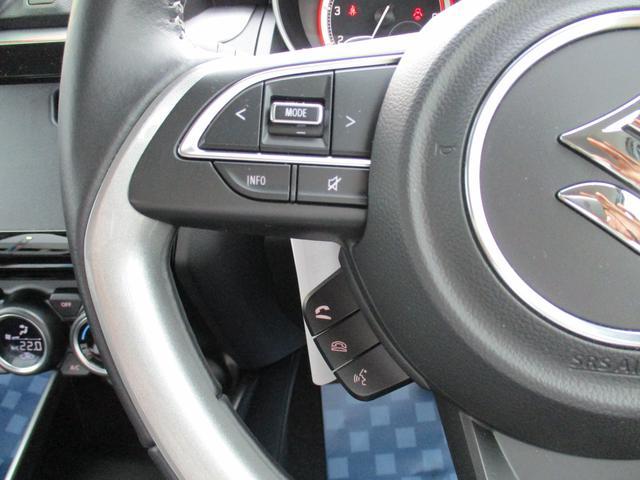 HYBRID RS 2型 前後衝突被害軽減ブレーキ(30枚目)