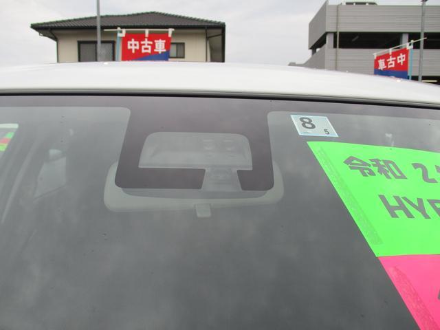 HYBRID RS 2型 前後衝突被害軽減ブレーキ(48枚目)