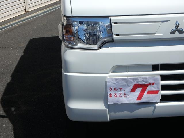 「三菱」「ミニキャブミーブ」「軽自動車」「鹿児島県」の中古車3