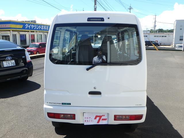 「三菱」「ミニキャブミーブ」「軽自動車」「鹿児島県」の中古車10