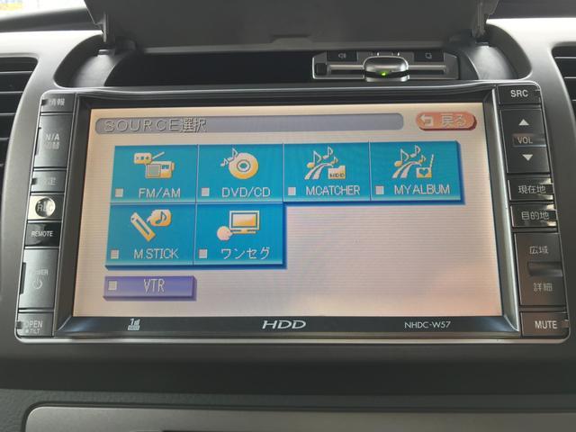 「ダイハツ」「タント」「コンパクトカー」「鹿児島県」の中古車30
